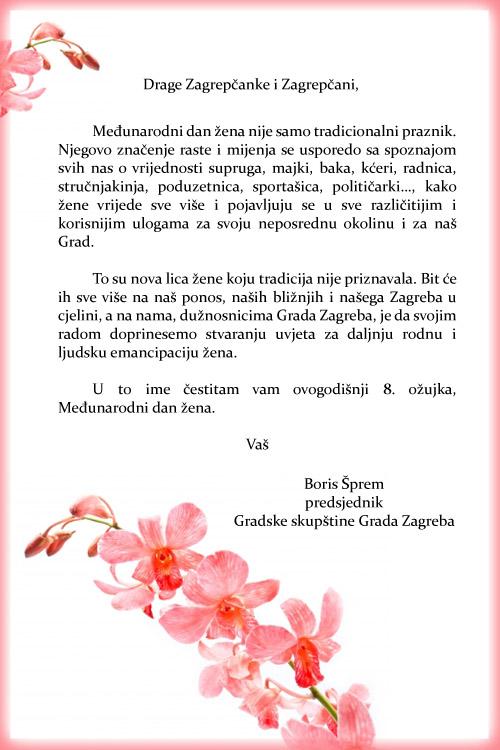 8 ožujak dan žena čestitke Grad Zagreb službene stranice 8 ožujak dan žena čestitke
